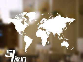 八音语言学堂外语培训中心