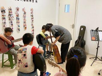 指间音乐吉他工作室