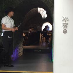 故宫冰窖的图片