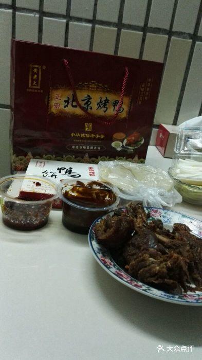 小美食特别介绍吃北京侄女,每次她来我家做.总江西烤鸭喜欢英语图片