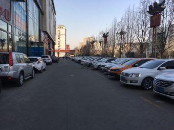 益友购物中心-停车场