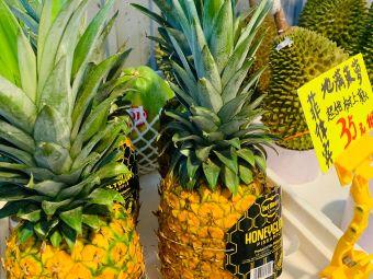 九龙水果批发市场