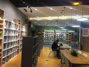 昆山市图书馆(昆城广场店)