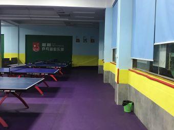 泓源运动馆