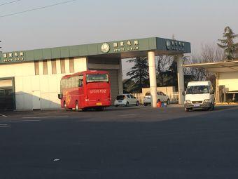 中国石油白洋湖服务区加油站