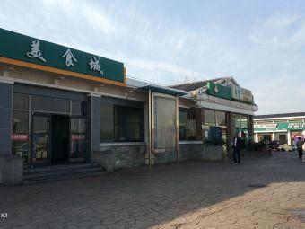 唐海服务区-停车场