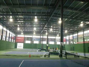襄阳泰格网球俱乐部