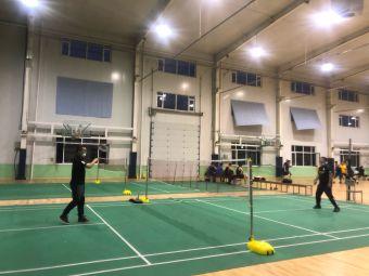 南关岭体育健身中心