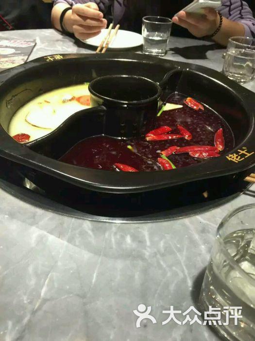 佬土鹅肠火锅