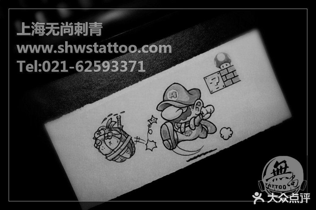 手稿:超级玛丽纹身图案设计~无尚刺青