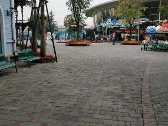海昌极地海洋世界公园停车场