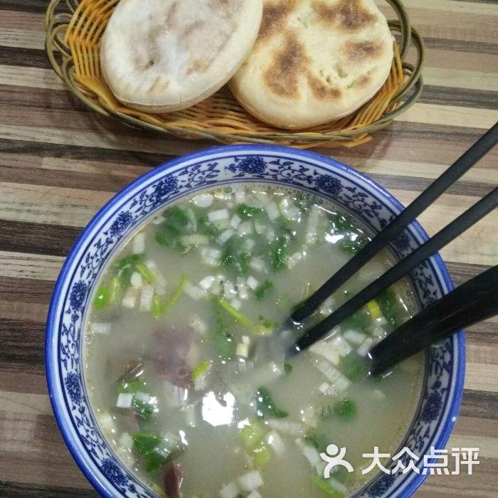晋南大锅羊汤馆