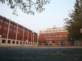临沂商城实验学校