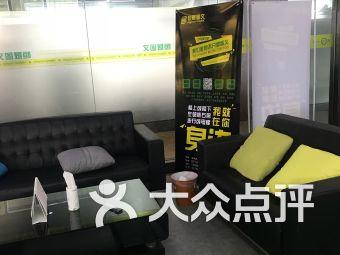 恒晟图文(科创园店)