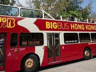 大巴士观光游