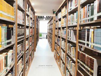 温州市图书馆