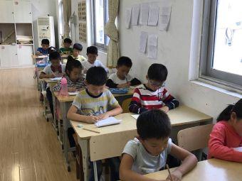 晋风阁书法教室