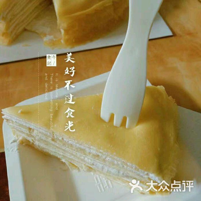 a美食大众美食(怀化店)-美食-北京图片-西饼点评附近八中怀化蛋糕的图片