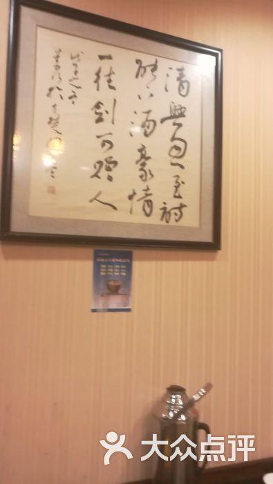 楚州宾馆美食中心古街的美食安丰图片
