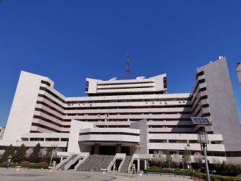 山东大学(千佛山校区)