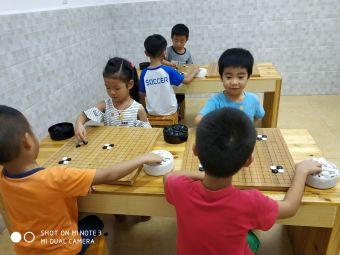 弈虎围棋教室