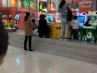 哈皮小孩运动探索乐园(港澳广场店)