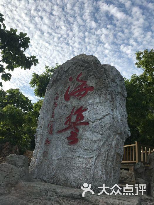 童牛岭风景区图片 - 第12张