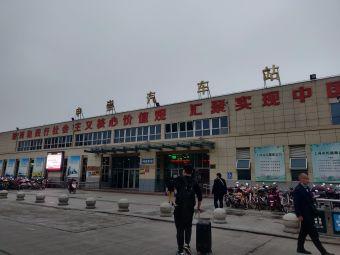 南门港汽车站
