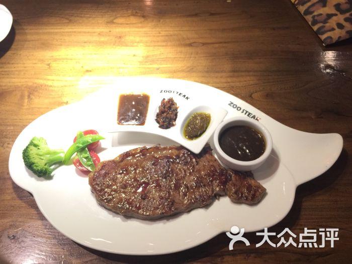 动物园牛排(天旺广场店)-图片-郑州美食