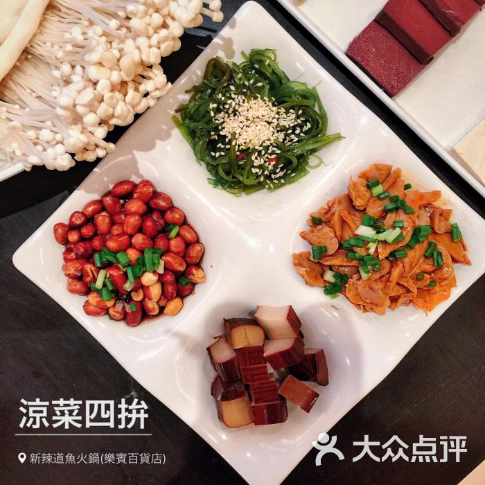 4平米凉菜间设计