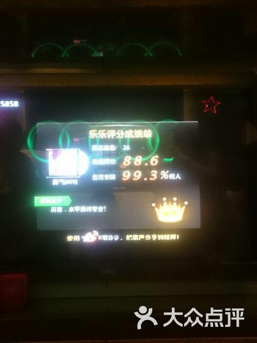 rain_zjj1122