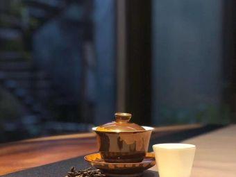 茶田半亩清茶堂