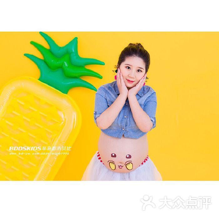 济南半岛孕味亲子摄影图片-北京孕妇写真-大众点评网