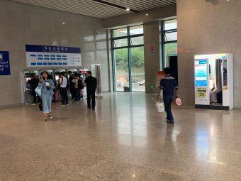 惠州南站售票处