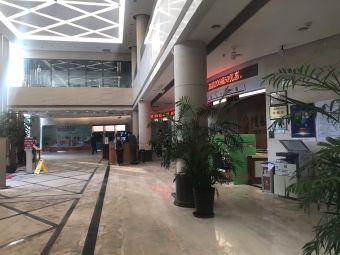 中國銀行(横琴自由贸易区分行)
