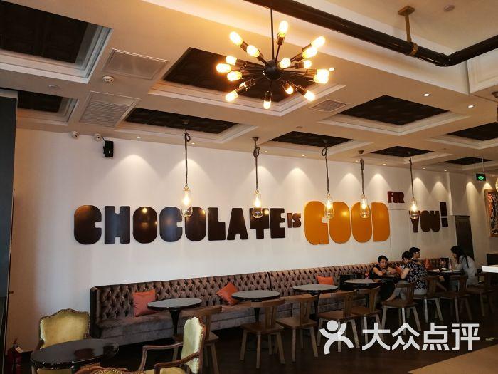 MaxBrenner-美食美食-北京图片-大众点评网流动车标语每刻图片