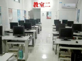 搏导电脑培训学校(龙江分校)