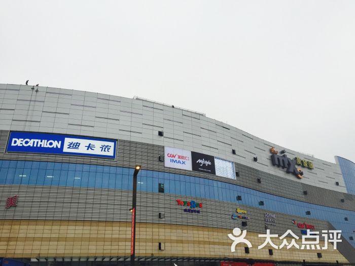 泸州华润万象汇图片