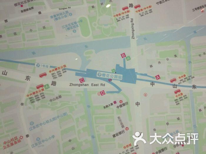樱花公园-地铁站-图片-宁波生活服务-大众点评网