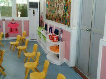 惠州市实验幼儿园