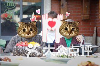 汪先生和岳小姐的蛋糕店