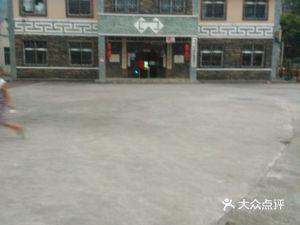 永安镇坪桥村老年活动中心