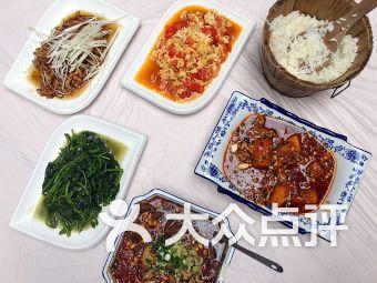 王血旺·家常菜館