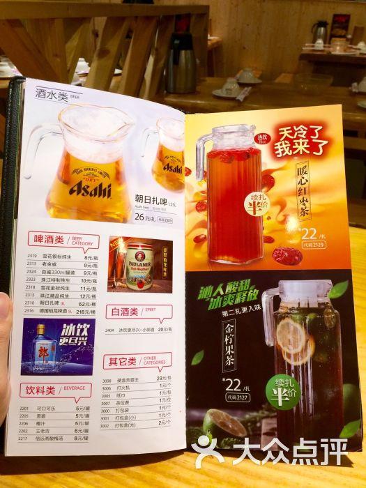 木屋烧烤(晓港店)菜单图片 - 第130张