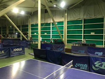 体育中心乒乓球馆