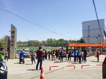 锦州市第三初级中学
