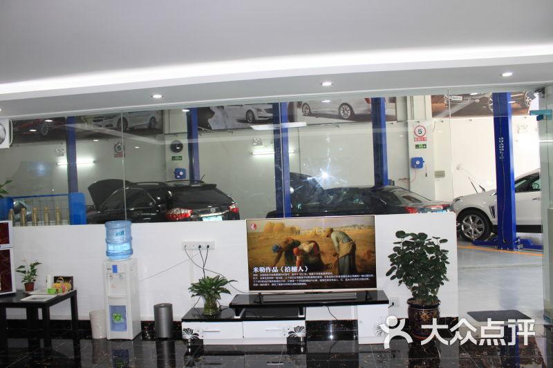 凯驰汽车维修服务有限公司-店内环境图片-广州爱车