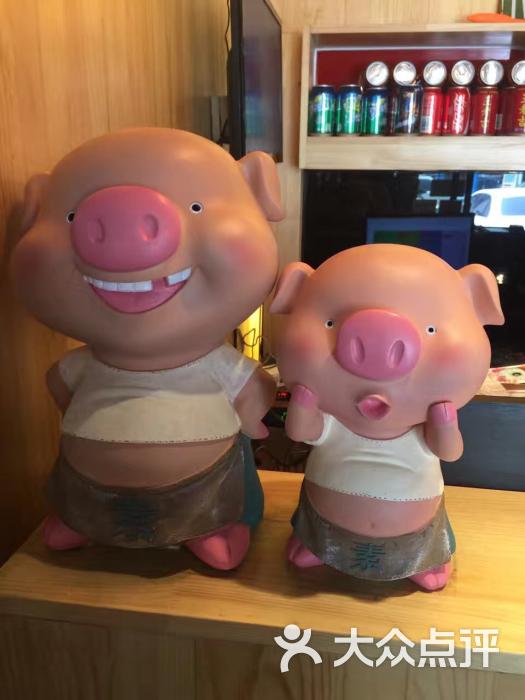 小猪仔石板烤肉(香港中路店)图片 - 第1张