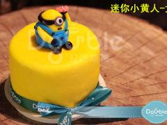 Double Cake打包幸福(东山口店)的翻糖蛋糕