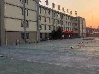 长春市晨光学校